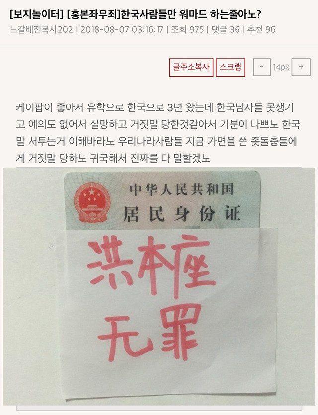 보지 놀이터 무죄 한국 사람 워마드 느갈 배전 복사 조회 댓글 추천 주소 복사 스크랩 케이팝