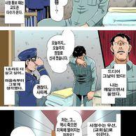 일본의 사형수