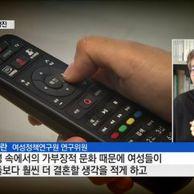 한국의 저출산 이유