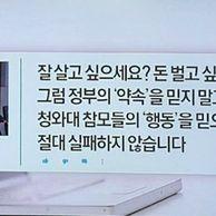 김조원 수석   양도세만 십억  ㄷㄷㄷㄷ