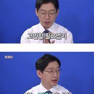 """[북유일보]""""친문"""" 김경수 도지사, 문재인 대통령에 등 돌리나..."""