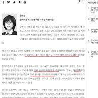20대 한국남성들은 찌질하다jpg