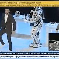 러시아의 춤추는 로봇.gif