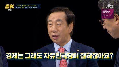 효젬부 국정 은영 경제 자유 한국
