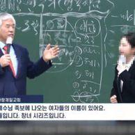 진정한 페미 전광훈.JPG