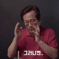 백종원 유튜브 구독자 수가 조작인 이유