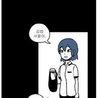 자작 보드게임 동아리 만화.jpg