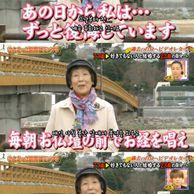 77세 할머니가 23세의 자신에게 보내는 영상편지.jpg