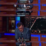 미국 쇼에 출연 예정인 BTS
