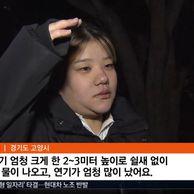 SBS 뉴스에 나온 도플갱어 jpg