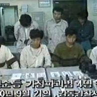 한국의 마지막 미성년자 사형 집행