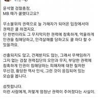 전 KBS 정연주 사장