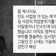 """현직 부장판사 """"부끄러움 모르는 정권..韓 야만사회 되고있다"""""""