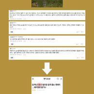 """""""DMZ철조망 쉽게 뚫는다. 탈북 멧돼지 돼지열병 비상."""""""