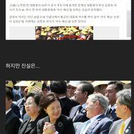 중앙일보 가짜뉴스