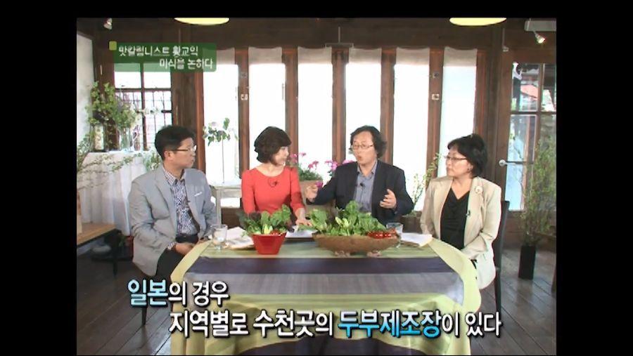 칼럼니스트 횟교익 이식 두부 대해 드하 갑자기 이웃 입북