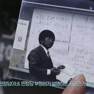 한국판 포레스트검프 '김씨돌' 또는 김요한.jpg
