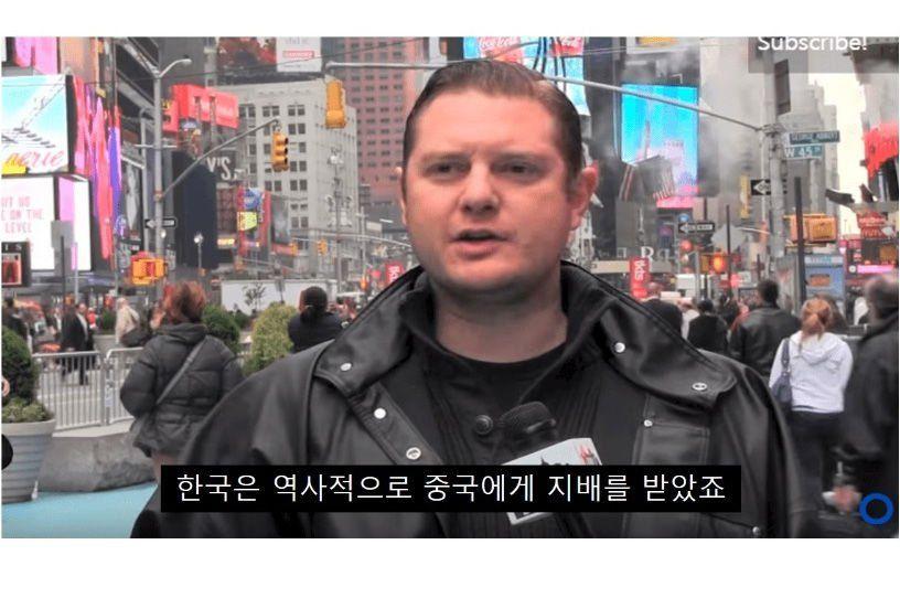 한국 역사 중국 지배