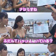 수영복 인터뷰