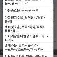 삼성 AS가 최고인 이유.jpg