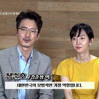 [스카이캐슬] 대본 사기 당한듯한 배우들.jpg