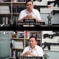 전인범 장군이 말하는 진급을 대하는 자세