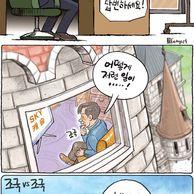 한겨레 조국 만평