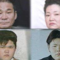 일본 일가족 사형 선고