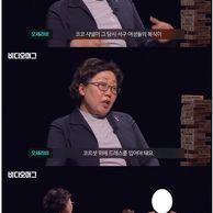 논리로 박살난 탈코르셋 운동
