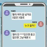5인조 보이그룹 데뷔임박