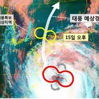 일본 태풍피해상황 아직 안보이네요