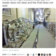 이라크 서점 주인이 책을 밖에 놔두는 이유