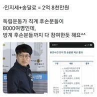 윤서인 소송가액 802억 확정