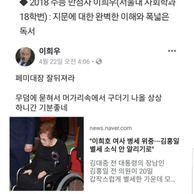 [혐] 2018 수능 만점자 근황