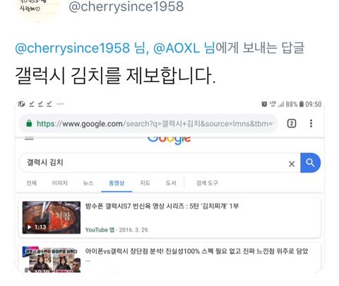 답글 갤럭시 김치 제보 갤럭시 김치 갤럭시 김치 전체 이미지 뉴스 동영상 지도 도서 검색 도구
