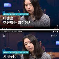 한국 유니세프의 실체