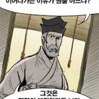 대한민국이 아직 망하지 않은 이유