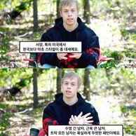 K-POP에 대한 악플을 자신의 생각으로 답변하는 미국인