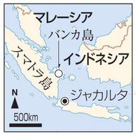 BBC: 일본군 호주 간호사 21명 기관총 학살전에 집단 성폭행