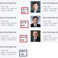 선관위가 자유한국당 못(안) 조지는 이유.jpg
