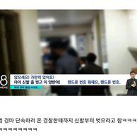 한국인들의 실내 에티켓 불문율