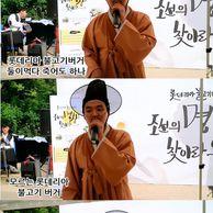 한국민속촌 콜라보 행사들
