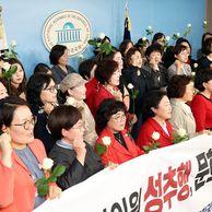 한국당 여성 의원들 , 문희상 의장 규탄 기자회견 ㅋㅋㅋㅋㅋㅋㅋ
