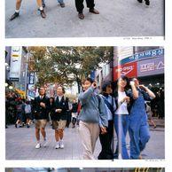 90년대 서울의 모습.jpg
