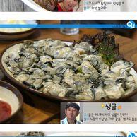 호불호 갈리는 음식