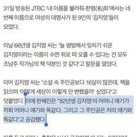"""한혜진 """"82년생 김지영 얘기 내 얘기와 똑같다"""" jpg"""