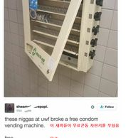 학교에 무료 콘돔 자판기 설치를 해보았다..(외국)