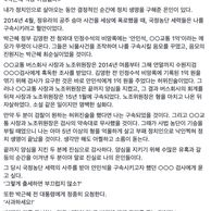 안민석 의원 페이스북