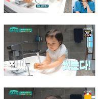 25개월 아기 키우는 박정아 근황