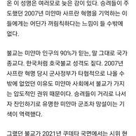 김어준 근황;